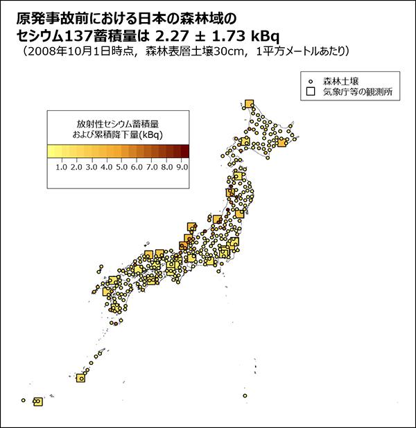 福島第一原発事故前における日本の森林域のセシウム137蓄積量を示す図