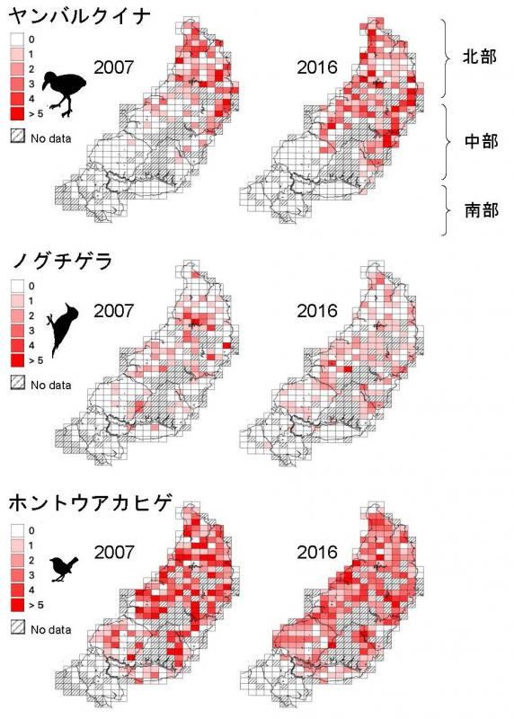 やんばるに生息する、ヤンバルクイナ、ノグチゲラ、ホントウアカヒゲの繁殖期における分布を2007年から2016年まで調査し分布域を明らかに示した図