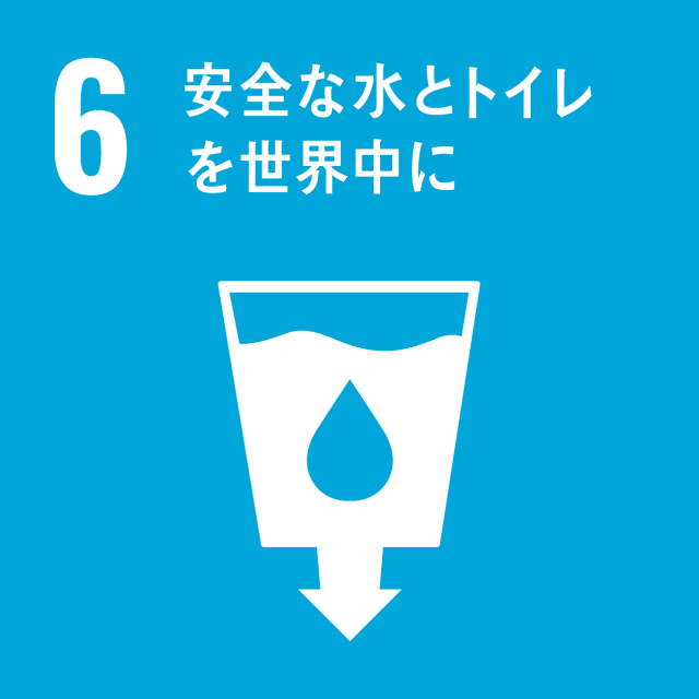 sdg_icon_06_cleanwater